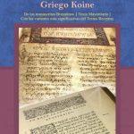 IBY+ Texto Bizantino Interlineal
